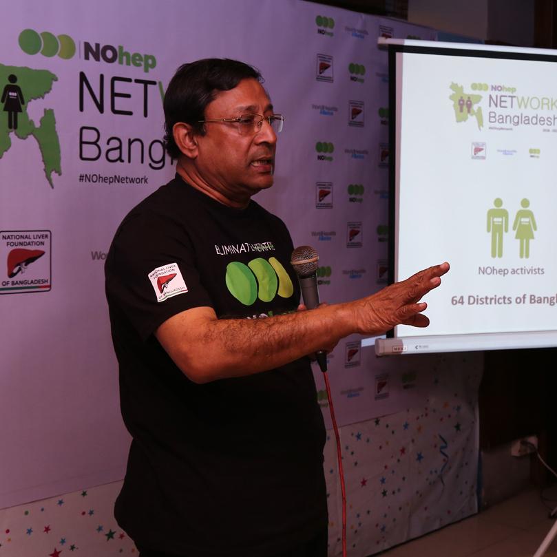 NOhep Supporter Spotlight: Professor Mohammad Ali